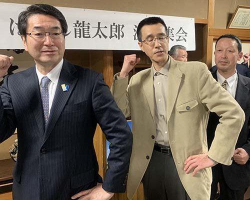 「郷土愛」はやし龍太郎 決起集会開催(平成31年3月24日㈰・荻川コミュニティ―センター)