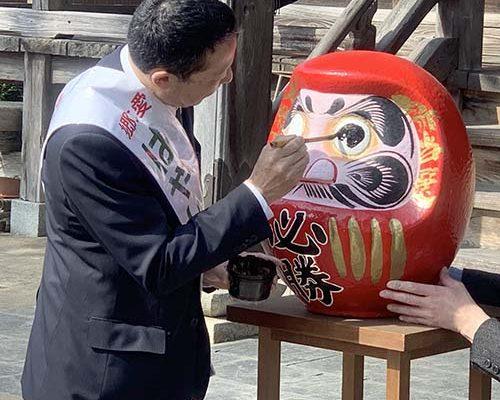 新潟市議選に立候補いたしました。(平成31年3月29日㈮・結道祖神社で出陣式)