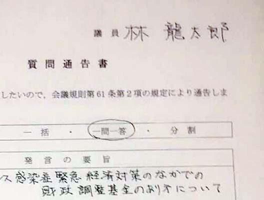 新潟市議会6月定例会におきまして、一般質問に立ちます。