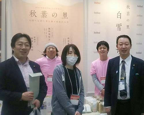 11/11 朱鷺メッセにて開催中のフ−ドメッセinにいがた2020に行って参りました。