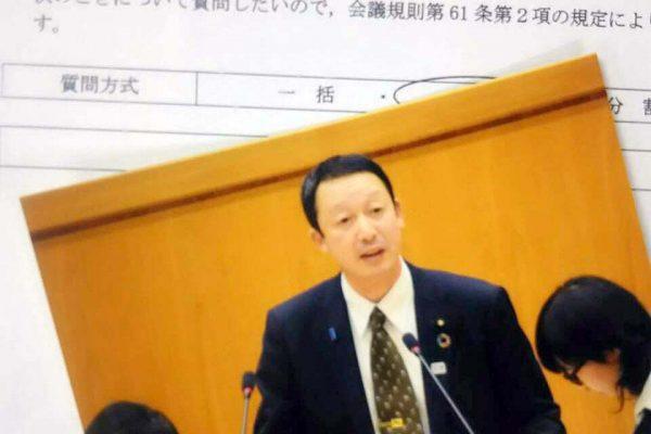 12月議会が始まりました。11日7番目の大トリです。